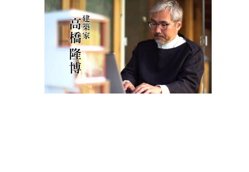 CM出演/2020変わるワカルTOKYO